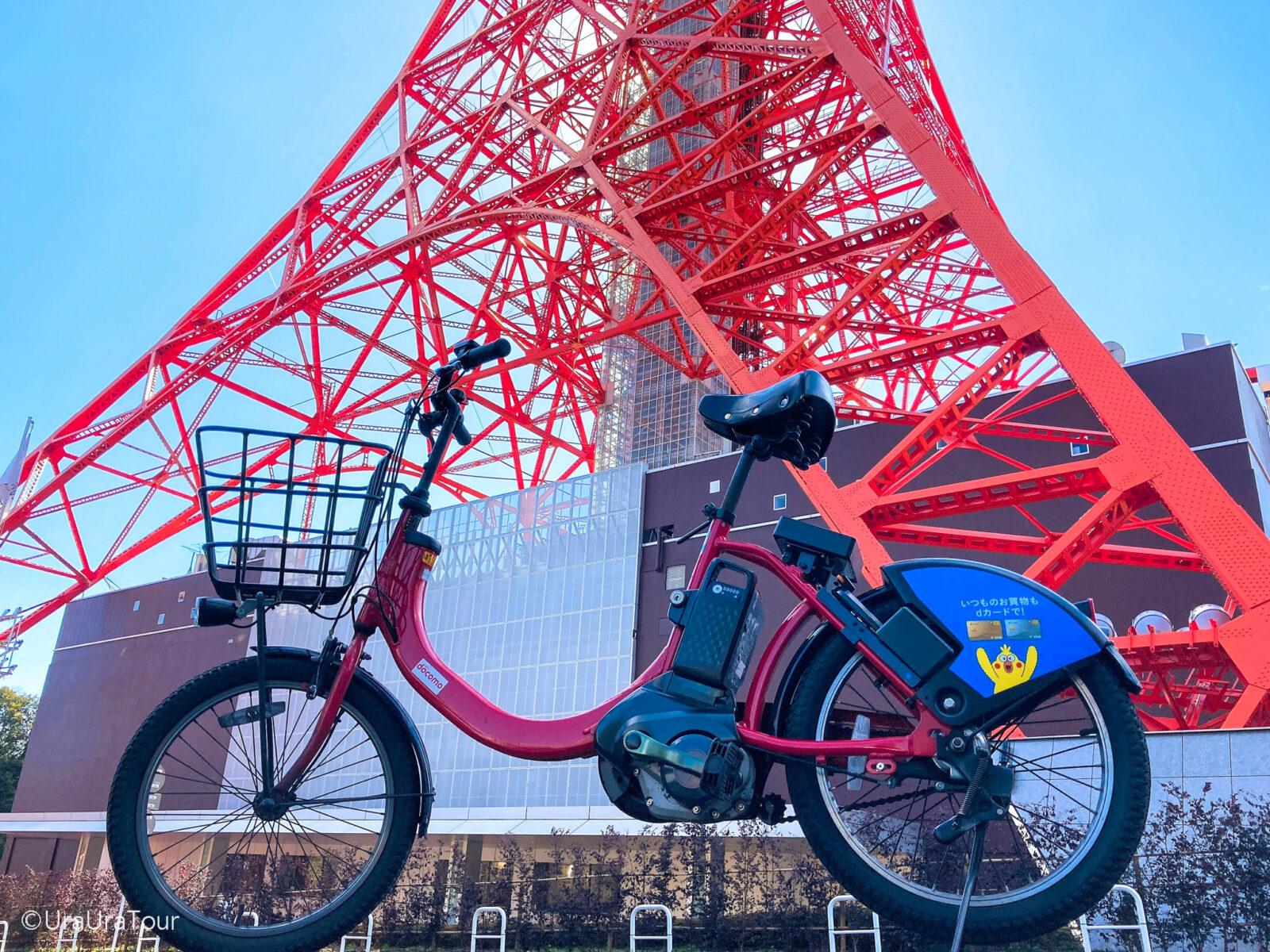 電動自転車de楽チン☆港区さかみちサイクリング♪~アイドル坂道シリーズや東京タワーも~【東京サイクルトリップ】